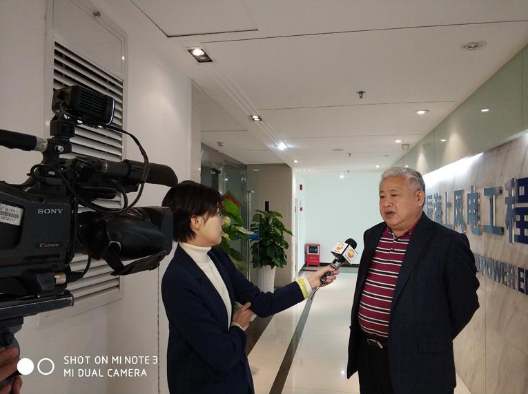 华尔辰参建滨海北H1海上风电项目受媒体追捧